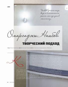 maestro_avtograf_tvorcheskiy-podhod_1