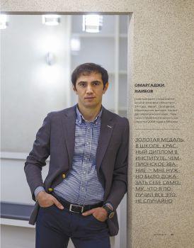 maestro_avtograf_tvorcheskiy-podhod_2