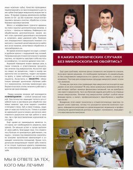 maestro_stranica_2